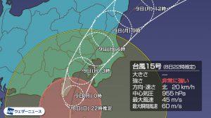 台風15号関東上陸