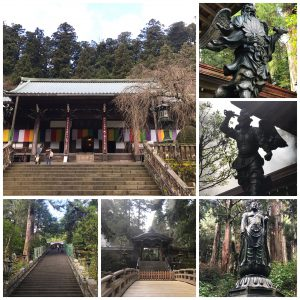 大雄山最乗寺へ